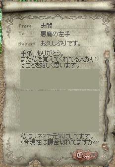 d0148866_23255933.jpg