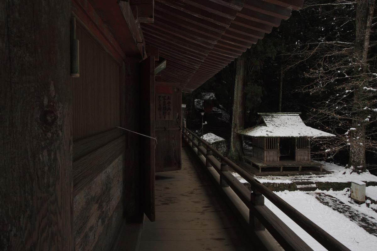 奈良 室生寺 雪景色 1_f0021869_21111074.jpg