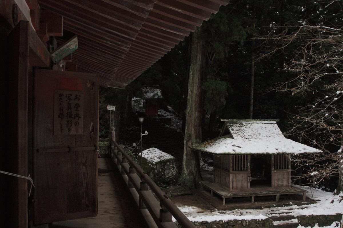 奈良 室生寺 雪景色 1_f0021869_2194688.jpg