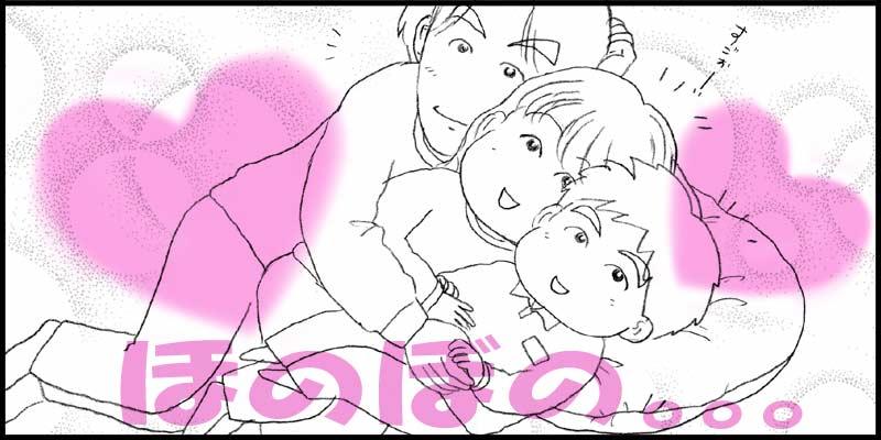 しー、おかえりぃ〜♡_f0119369_15585695.jpg