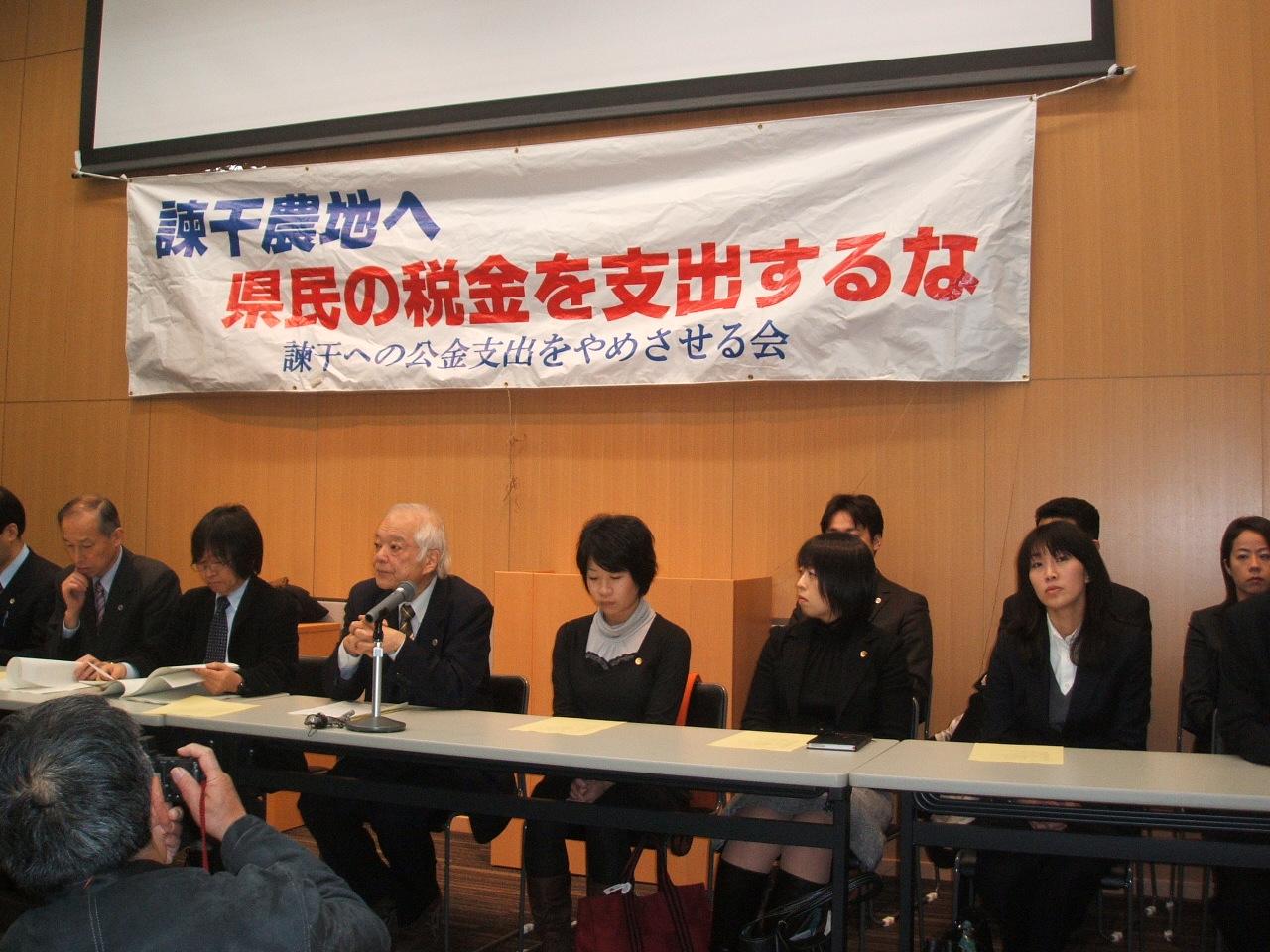 東京レポート1--不当判決_c0052876_0322090.jpg