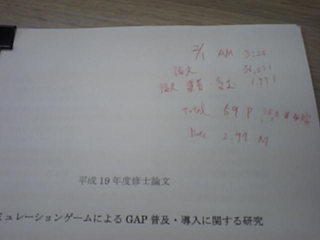 c0038678_3424372.jpg