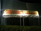 あゆ 代々木体育館 プレカウントダウンライブ_d0144184_23585789.jpg