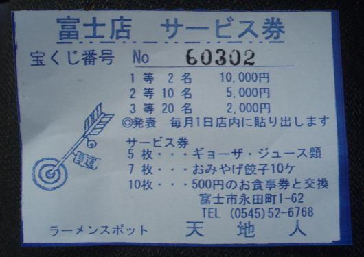 b0055202_18575890.jpg