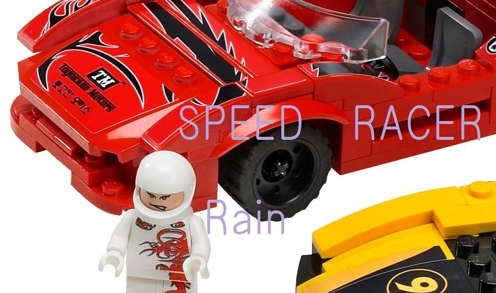 speed racer_c0047605_23582546.jpg