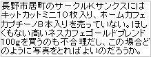 a0003909_215532.jpg