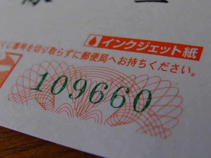 d0089110_1949485.jpg