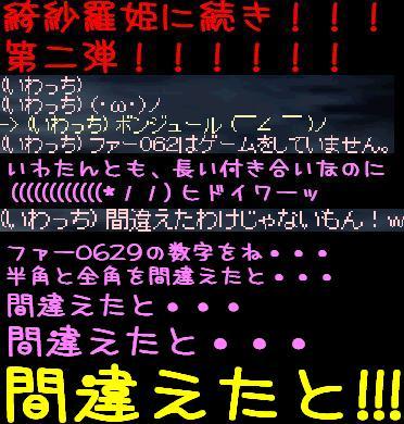 f0072010_0104531.jpg