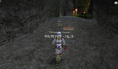 f0068712_0115236.jpg