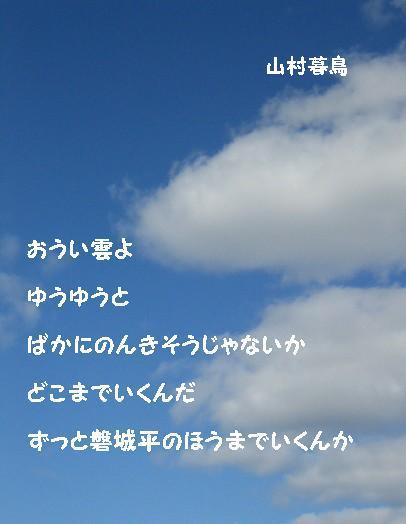 f0152512_02311.jpg