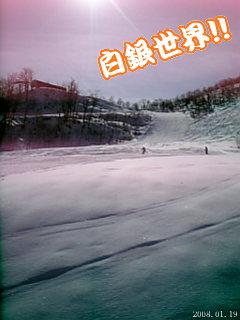 空一面雲***_f0118218_20313475.jpg