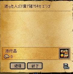 d0148420_17215818.jpg