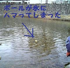 f0115721_719093.jpg
