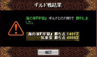 f0152131_1245649.jpg