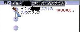 d0148241_23253135.jpg