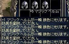 f0140642_1346413.jpg