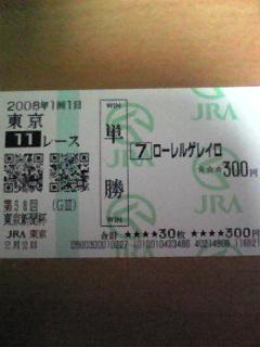 f0033848_224124.jpg