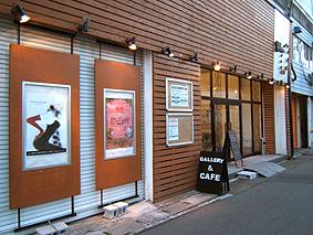 * 只今、大阪の中津では…_e0106552_0265182.jpg