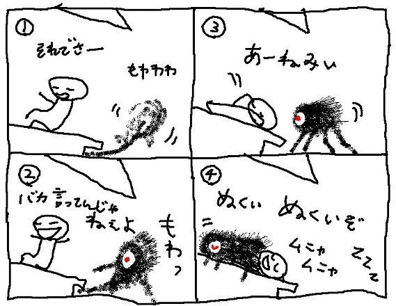 b0116271_1632813.jpg