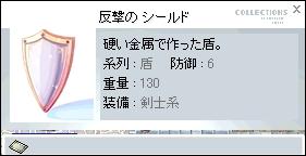 e0115871_1044766.jpg