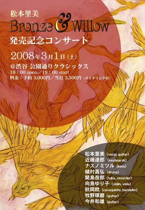 b0010487_20394136.jpg