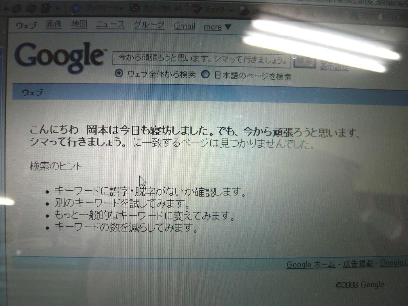 f0122895_37744.jpg