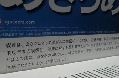 f0146198_392511.jpg