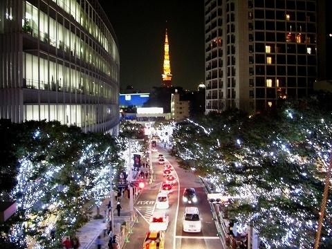 「ザ・リッツ・カールトン東京」 でアフタヌーンティー_a0039199_1792090.jpg