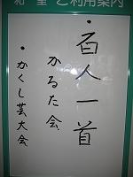 b0085008_6124116.jpg