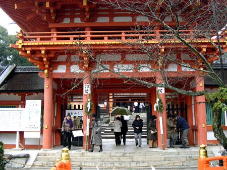節分 上賀茂神社_e0048413_17454326.jpg