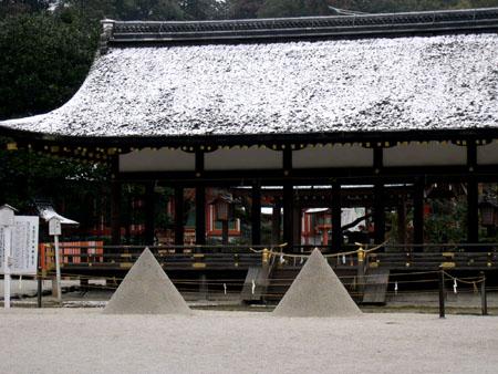 節分 上賀茂神社_e0048413_17464383.jpg