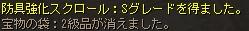 b0062614_13424942.jpg