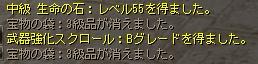b0062614_1346164.jpg