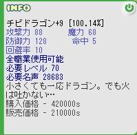 b0065928_22453811.jpg