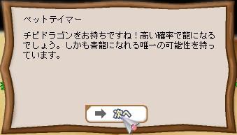 b0065928_22461316.jpg