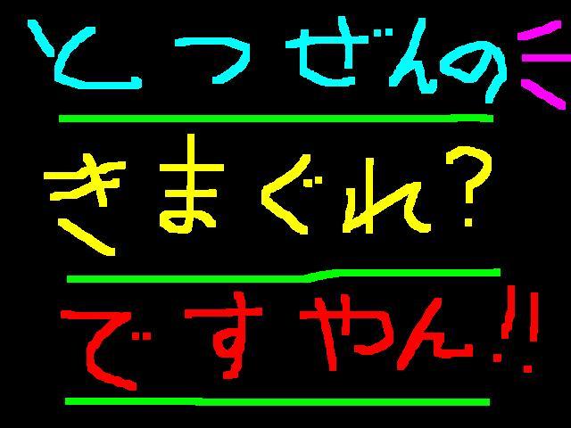 f0056935_1615899.jpg