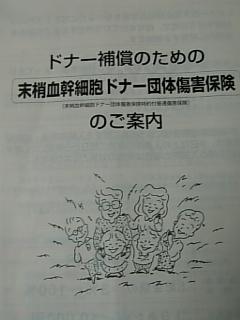 f0149648_2154079.jpg
