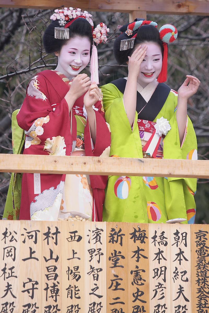 大阪 成田山不動尊 節分祭り_f0021869_13283017.jpg