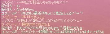 d0013774_2046532.jpg
