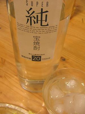 """アルコール""""純度""""に""""味気ある""""ロック・・・「スーパー純」_c0001578_19788.jpg"""