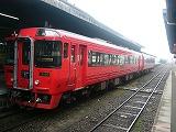 九州観光列車「くまがわ」「いさぶろう」「隼人の風」   2007/1/26_d0144184_0445081.jpg