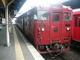 九州観光列車「くまがわ」「いさぶろう」「隼人の風」   2007/1/26_d0144184_0454440.jpg