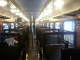 九州観光列車「くまがわ」「いさぶろう」「隼人の風」   2007/1/26_d0144184_0461318.jpg