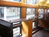 九州観光列車「くまがわ」「いさぶろう」「隼人の風」   2007/1/26_d0144184_0463776.jpg