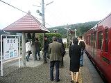 九州観光列車「くまがわ」「いさぶろう」「隼人の風」   2007/1/26_d0144184_0515590.jpg