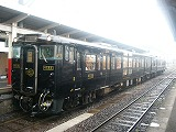 九州観光列車「くまがわ」「いさぶろう」「隼人の風」   2007/1/26_d0144184_0523946.jpg