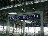 九州新幹線 つばめ_d0144184_0584514.jpg