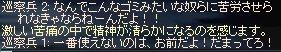 d0039293_7372212.jpg
