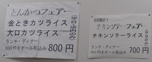 b0055202_2329669.jpg