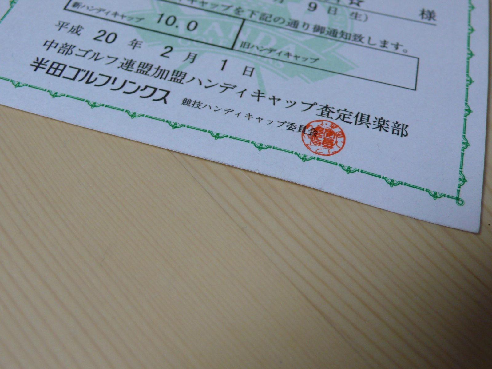 f0030706_2259775.jpg